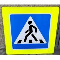 """Знак 5.19.1 и 5.19.2 """"Пешеходный переход"""""""
